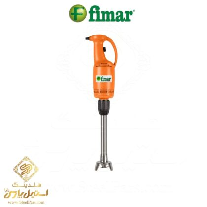 میکسر و گوشت کوب فیمار Fimar -مدل MX/25