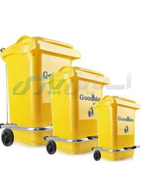 سطل زباله Goodbin