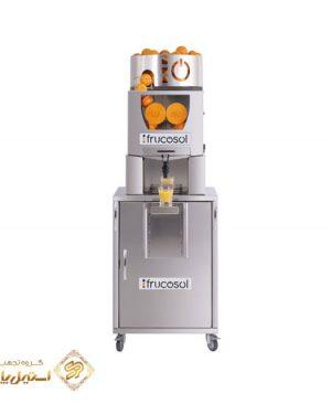 آب مرکبات گیر فروکوسل مدل Frucosol Self Service