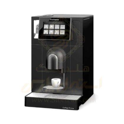 قهوه ساز اتوماتیک مدل Schaerer Coffee Prime