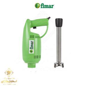 گوشت کوب برقی فیمار Fimar -مدل FX/42S