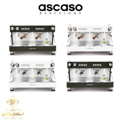 تنوع اسپرسو ساز آسکاسو مدل Ascaso Barista T Zero در هلدینگ استیل پارس