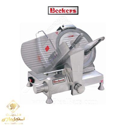 کالباس بر بیکرز مدل Beckers SLX-300