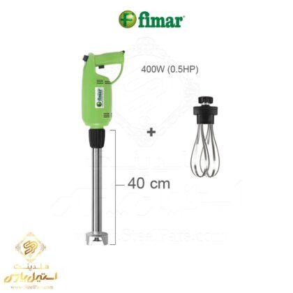 میکسر و گوشت کوب فیمار Fimar -مدل FX/40
