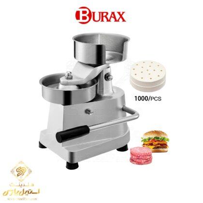 همبرگر زن دستی براکس مدل Burax BM130/BM150/BM100