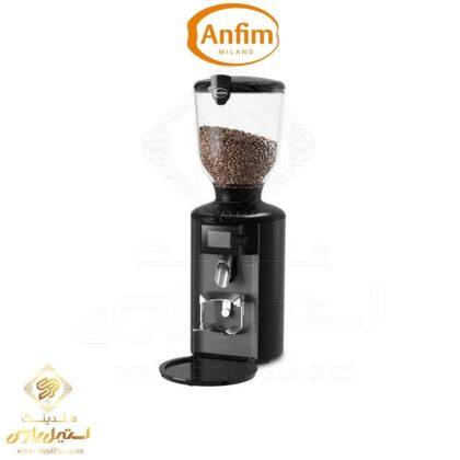 آسیاب قهوه انفیم پراتیکا Anfim Pratica