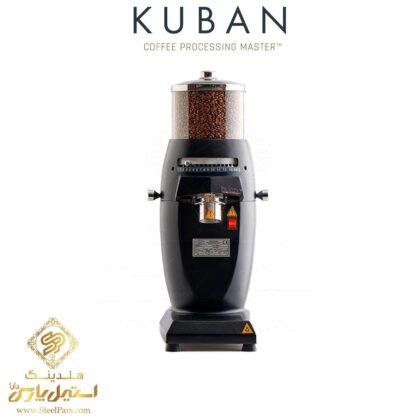 آسیاب قهوه کوبان مدلKuban - KM01