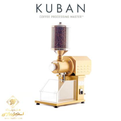آسیاب قهوه کوبان مدل Kuban - Turk (KM05) در هلدینگ استیل پارس