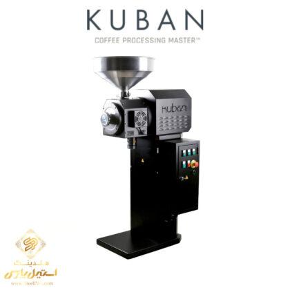 آسیاب قهوه کوبان مدل Kuban - KM10 در هلدینگ استیل پارس