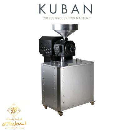نمای خارجی آسیاب قهوه کوبان مدل Kuban - KM10 در هلدینگ استیل پارس