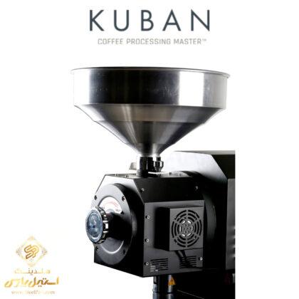 نمای قیف و آسیاب قهوه کوبان مدل Kuban - KM10 در هلدینگ استیل پارس