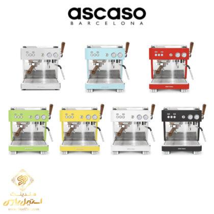 تنوع اسپرسو ساز آسکاسو مدل Ascaso Baby T Plus در فروشگاه هلدینگ استیل پارس