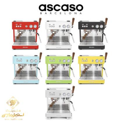 انواع مدلهای اسپرسو ساز آسکاسو مدل Ascaso Baby T Zero در فروشگاه هلدینگ استیل پارس
