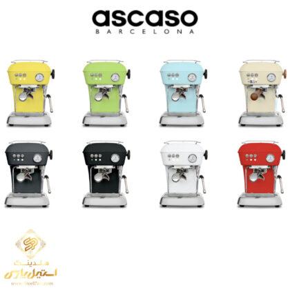 تنوع رنگ محصول اسپرسو ساز آسکاسو مدل Ascaso Dream One در هلدینگ استیل پارس