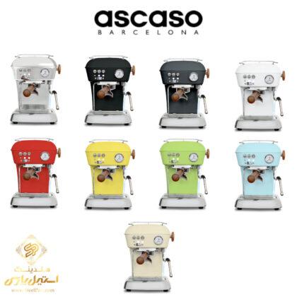 تنوع رنگ محصول اسپرسو ساز آسکاسو مدل Ascaso Dream PID در هلدینگ استیل پارس