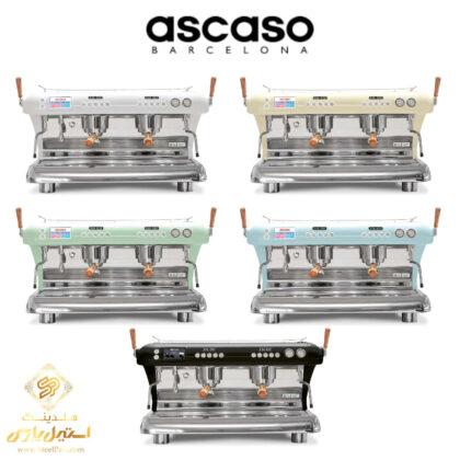 تنوع محصول اسپرسو ساز آسکاسو مدل Ascaso Big Dream Plus در هلدینگ استیل پارس